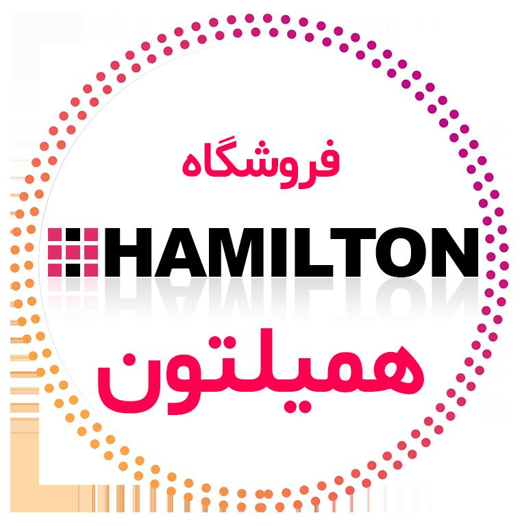 HamiltonShop